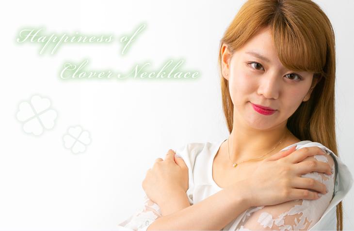 幸せのクローバーネックレス K18WG(ホワイトゴールド) ダイヤモンド0.20ct