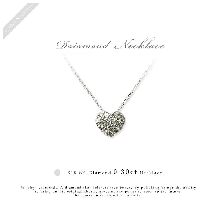 パヴェダイヤハートネックレス K18 WG(ホワイトゴールド)  ダイヤ