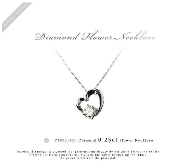 プレゼントにおすすめオープンハートネックレス PT900/850(プラチナ)  ダイヤモンド 0.23ct