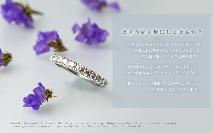 ハーフエタニティー 指輪 PT(プラチナ) ダイヤモンド 0.3ct リング