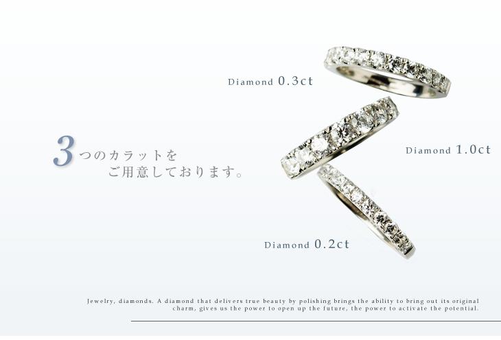 ハーフエタニティー 指輪 PT(プラチナ) ダイヤモンド リング