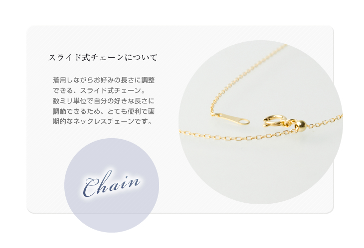 あこや プチパール ネックレス medium K18(ゴールド) YG